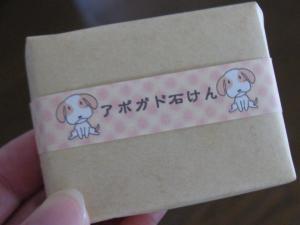 001_convert_20111016164327.jpg