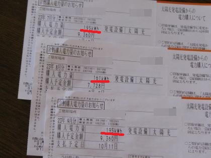 034_convert_20110929121716_20110929152551.jpg