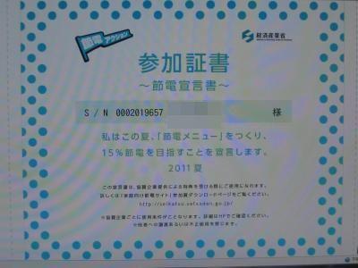 036_convert_20110929121803.jpg
