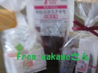 059_convert_20120108233502.jpg