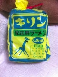 キリンラーメン 塩