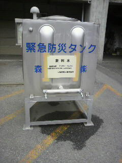 P1000279.jpg