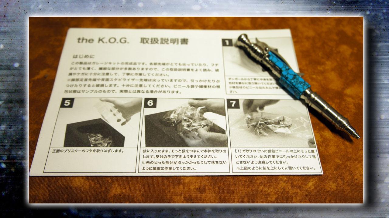 KOG_BLOG_07.jpg