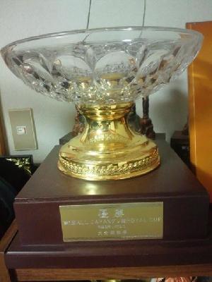 ロイヤルカップ