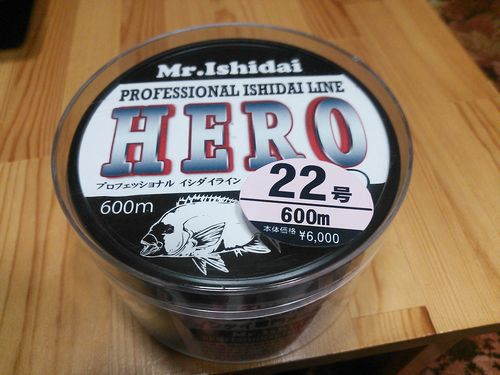 HERO22号