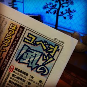 yubeotsu_convert_20130215180351.jpg