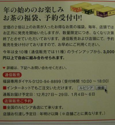 IMG_1712_convert_20101123235703_convert_20101216090515.jpg