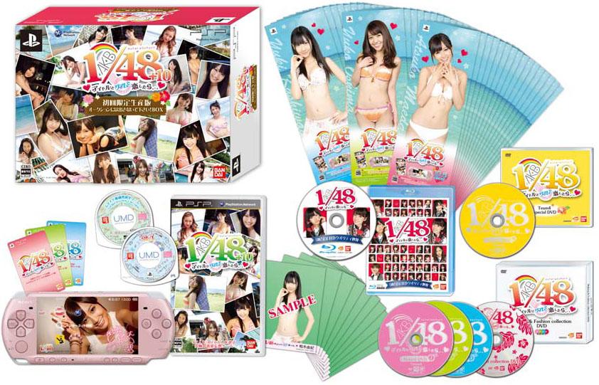 AKB48 アイドルとグアムで恋したら…初回限定生産版