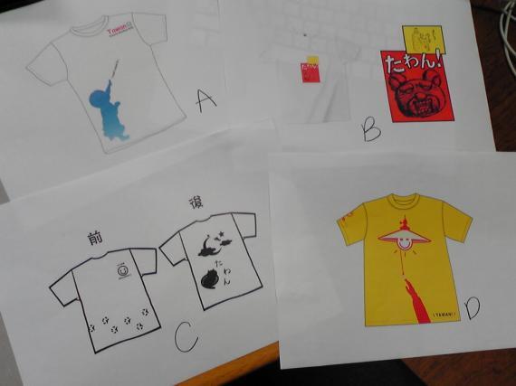 ツイなまTシャツプロジェクト1次審査通過4作品だ!