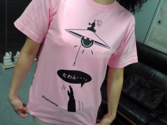 ツイなまTシャツを着たどー!