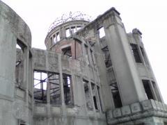 AtomicBombDome.jpg