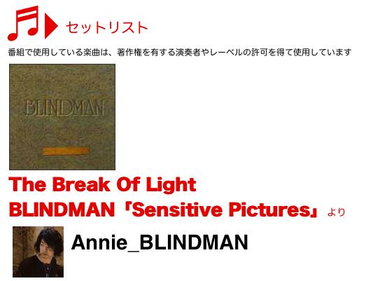 BLINDMAN_TheBreakOfLight.png