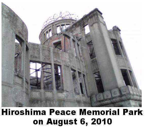 HiroshimaPeaceMemorialParkOnAugust6_2010.png