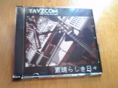 YAVZCOM.jpg