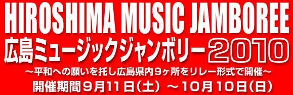 music_jamboree.jpg
