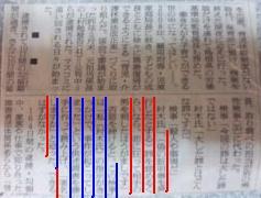 20100911 asahi np