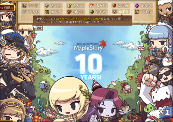 Maple4555@.png