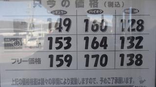 130224-gas.jpg