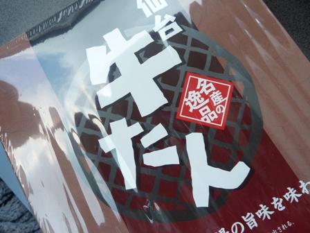 012_20110927200605.jpg