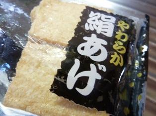 022_20110318191937.jpg