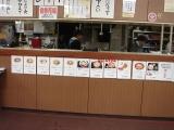 11-13食堂