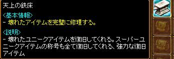 RedStone 11.05.19[02]