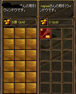 RedStone 11.05.26[05]
