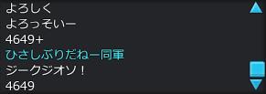 三男初動発言集12