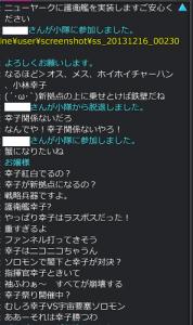 幸子・・・
