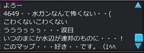 三男初動発言集13