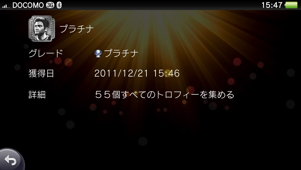2011-12-21-154746.jpg
