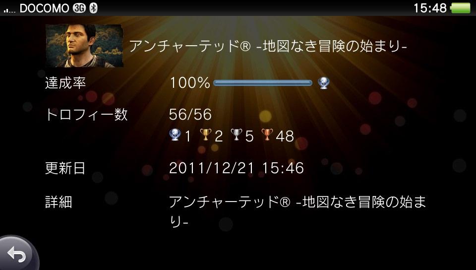 2011-12-21-154802.jpg