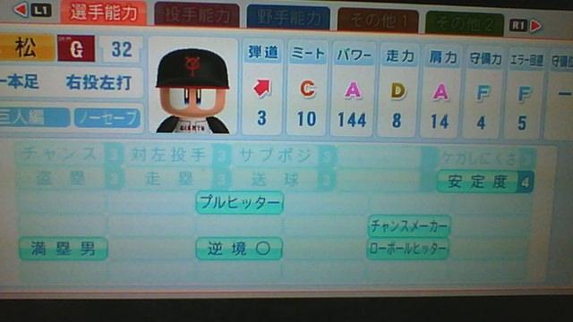 2011-12-25-000651.jpg