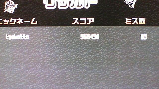 2011-12-27-004727.jpg