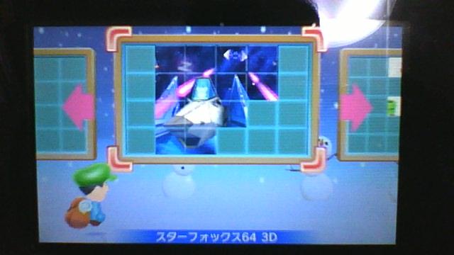 2012-01-04-224931.jpg