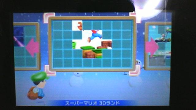 2012-01-04-224935.jpg