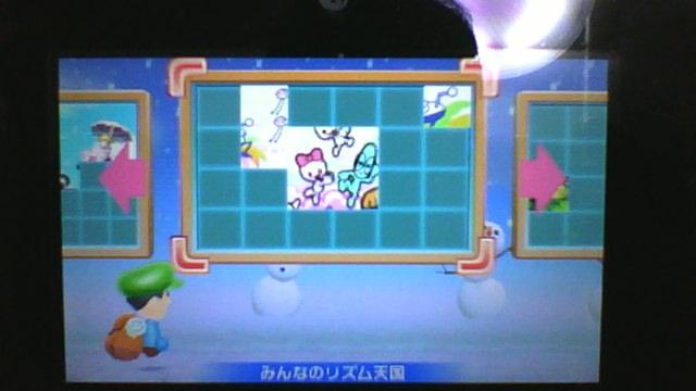 2012-01-04-224943.jpg