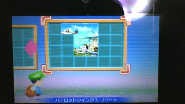 2012-01-04-224951.jpg