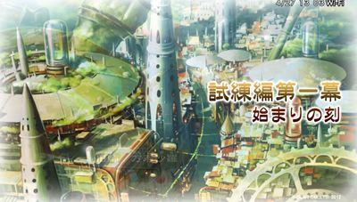 2012-04-27-130345_R.jpg