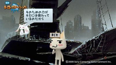 週刊トロ・ステーション - 2012_ 3_17 23_40_21_R