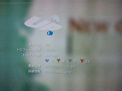 HNI_0006_R_20120327182734.jpg