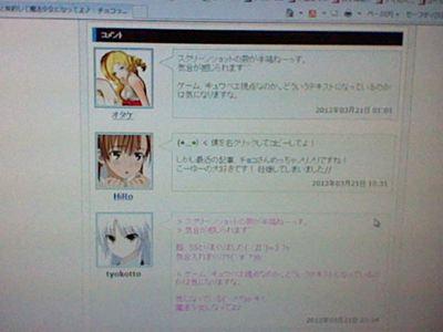 HNI_0013_R_20120327020237.jpg