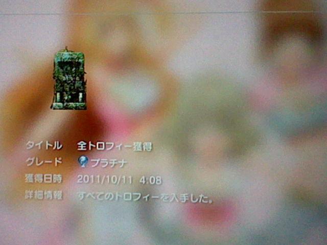 HNI_0021_20111013011305.jpg
