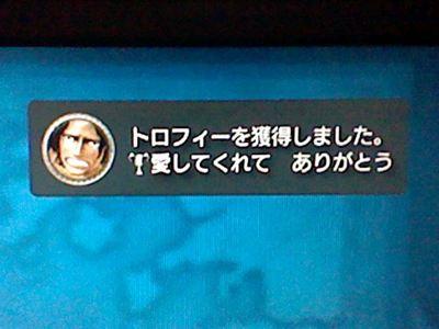 HNI_0035_R_20120310005002.jpg