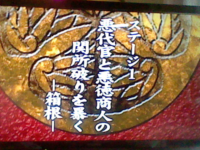 HNI_0038_20111203180712.jpg