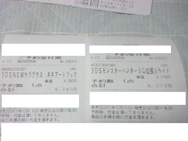 HNI_0041a.jpg