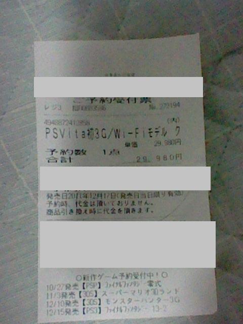 HNI_0042a.jpg