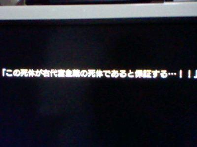 HNI_0051_R_20120228000835.jpg