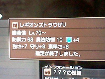 HNI_0058_R_20120420185023.jpg