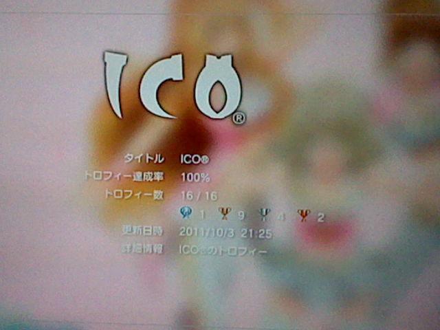 HNI_0069_20111005025052.jpg